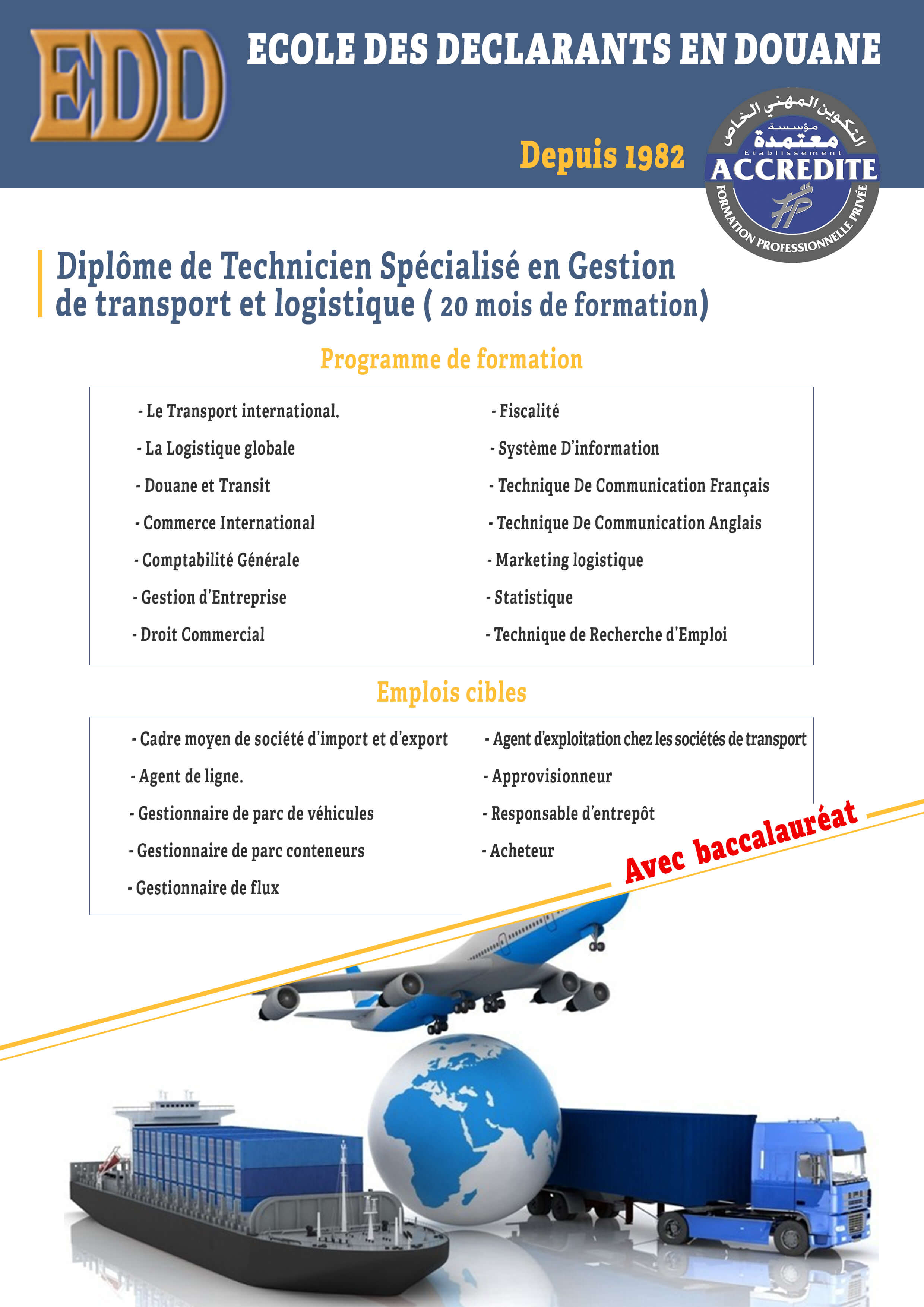formation logistique transport international
